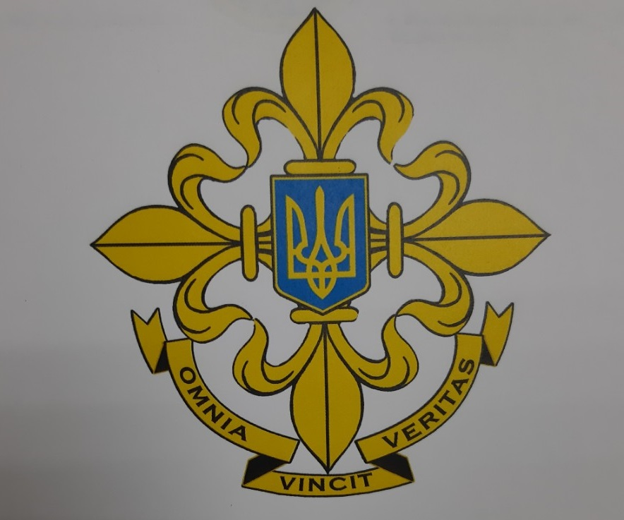 Ukraine's foreign intelligence celebrates its 100th anniversary