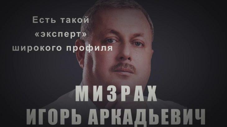 Секта «Папаруліт-2»: шахраї в ДБР. Мета – захопити владу
