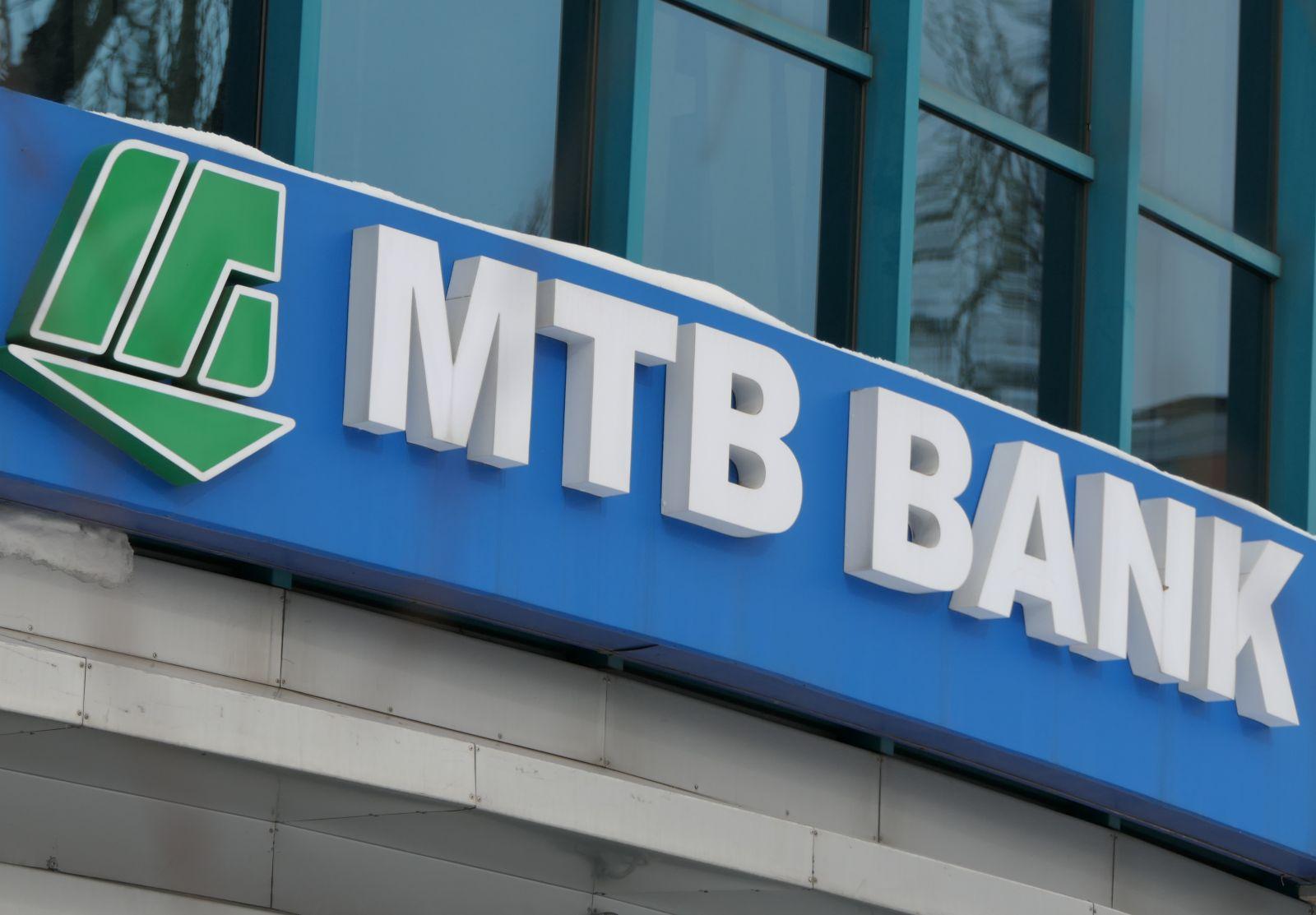 Верховный Суд отменил решение НБУ о наложении штрафа на МТБ БАНК