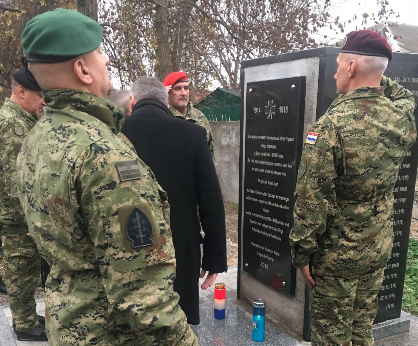 Истории возвращены имена хорватских солдат, павших в Великой войне. К визиту делегации Республики Хорватия в Одессу