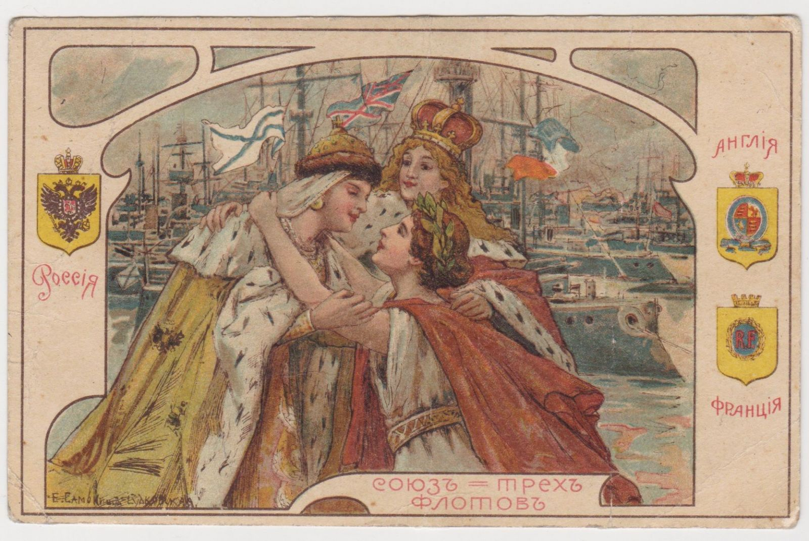 Одесса 1920 года. Последняя надежда Антанты