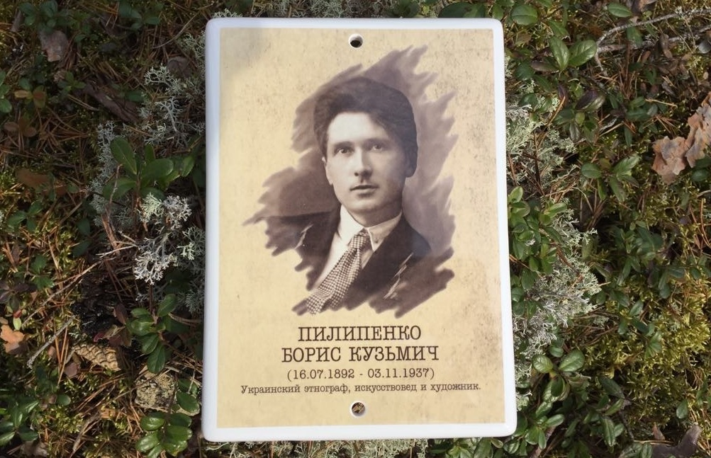 Борис Пилипенко: художник без картин...