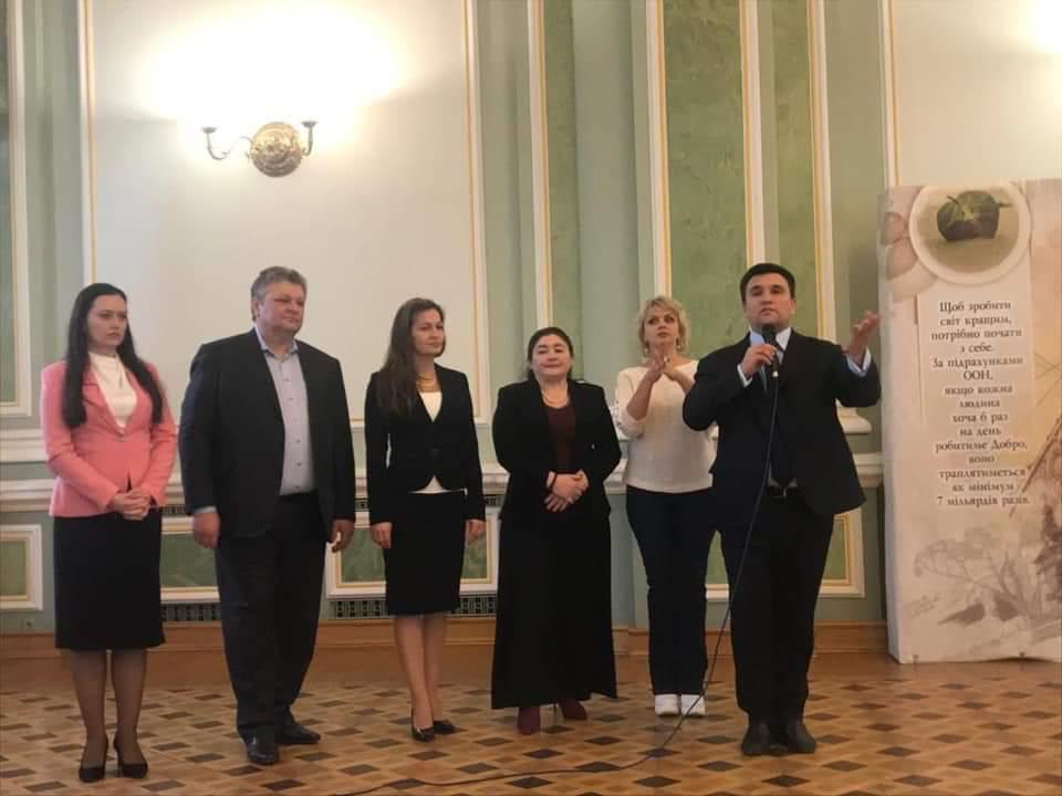 Презентація III етапу міжнародного соціального проекту «Книга Добра»